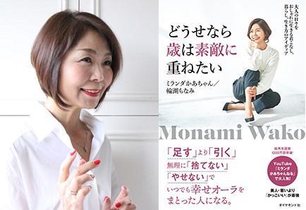 ミランダかあちゃん434-298.jpg
