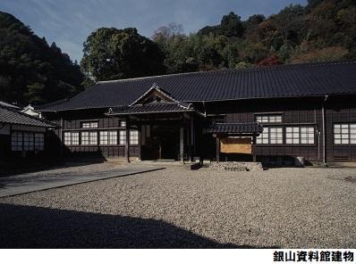 銀山資料館建物(1.63MB)398-296.jpg