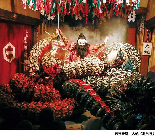 石見神楽 大蛇(おろち)540-451.jpg