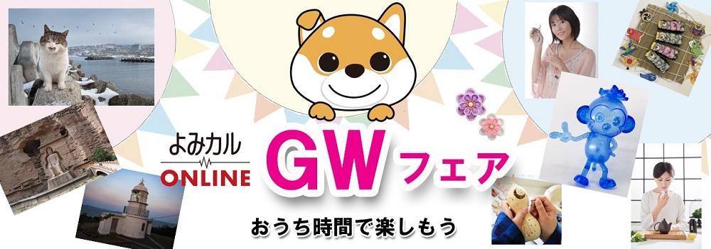 GW_1000-351.jpg