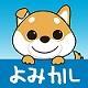 Tw_logo_07c_80-80jpg.jpg