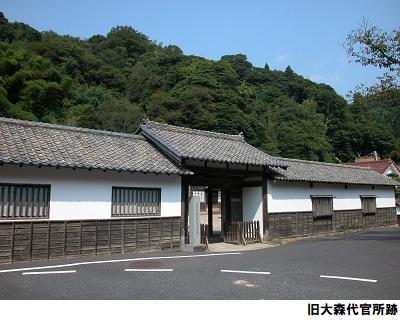 旧大森代官所跡(1.56MB)400-320.jpg
