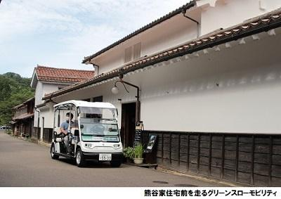 熊谷家住宅とグリスロ 2020年8月伊藤徳撮影400-283.jpg
