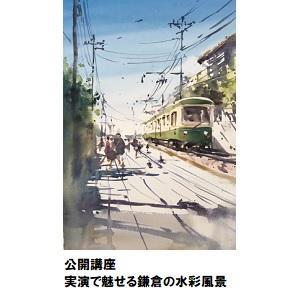 川崎01.jpg