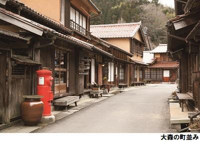 石見銀山_大森の町並み01_400-284.jpg