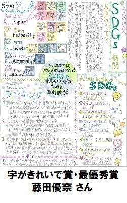 02最優秀賞_字がきれいで賞_小学生250-400.jpg