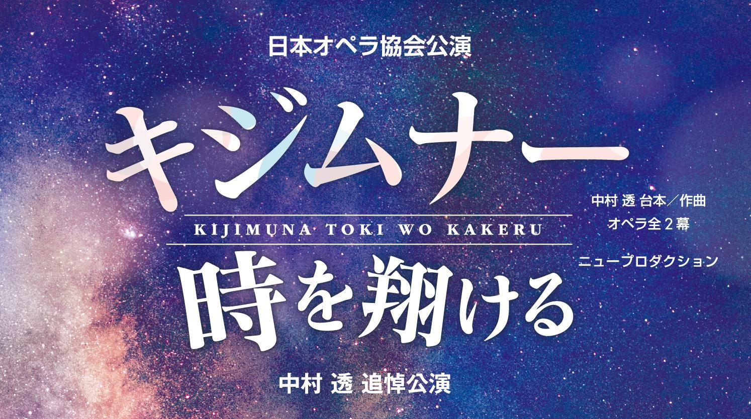 kijimuna_image.jpg