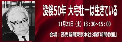 oyasoichi-sr400-140.jpg