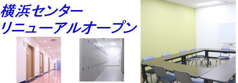rinyuaru2.jpg