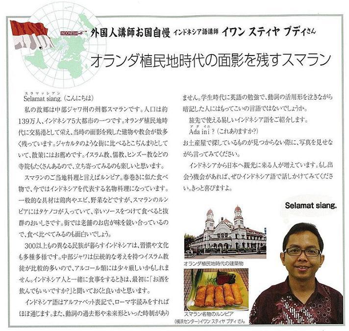 okunijiman2013.11.JPG