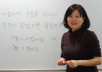 1面 オンライン韓国語.jpg