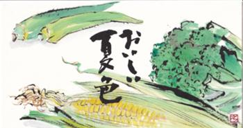 A版 モダン絵手紙1.jpg