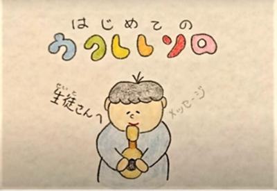 奈良講師動画1.jpg