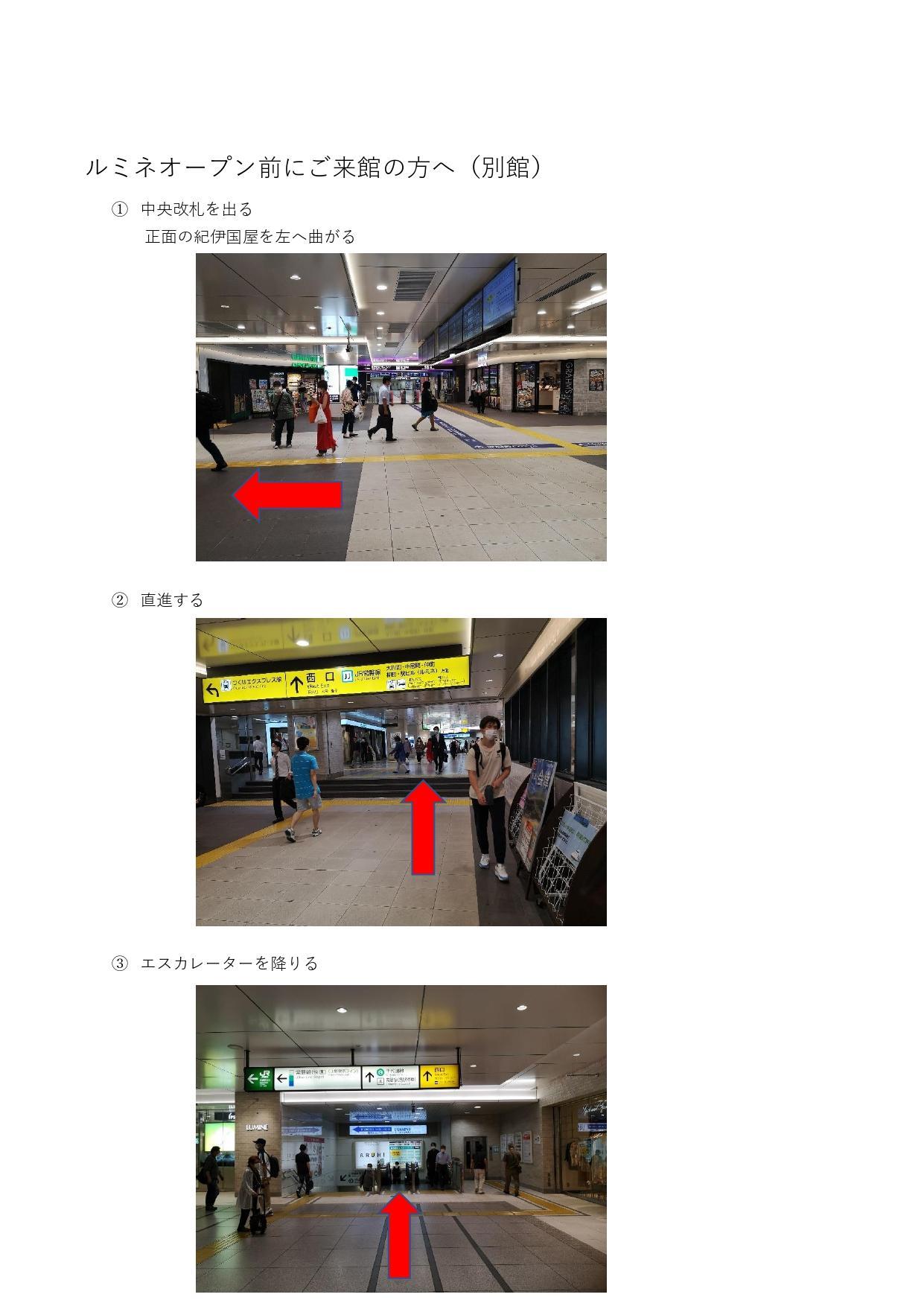 譯亥・-螟画鋤貂医∩_page-0003.jpg