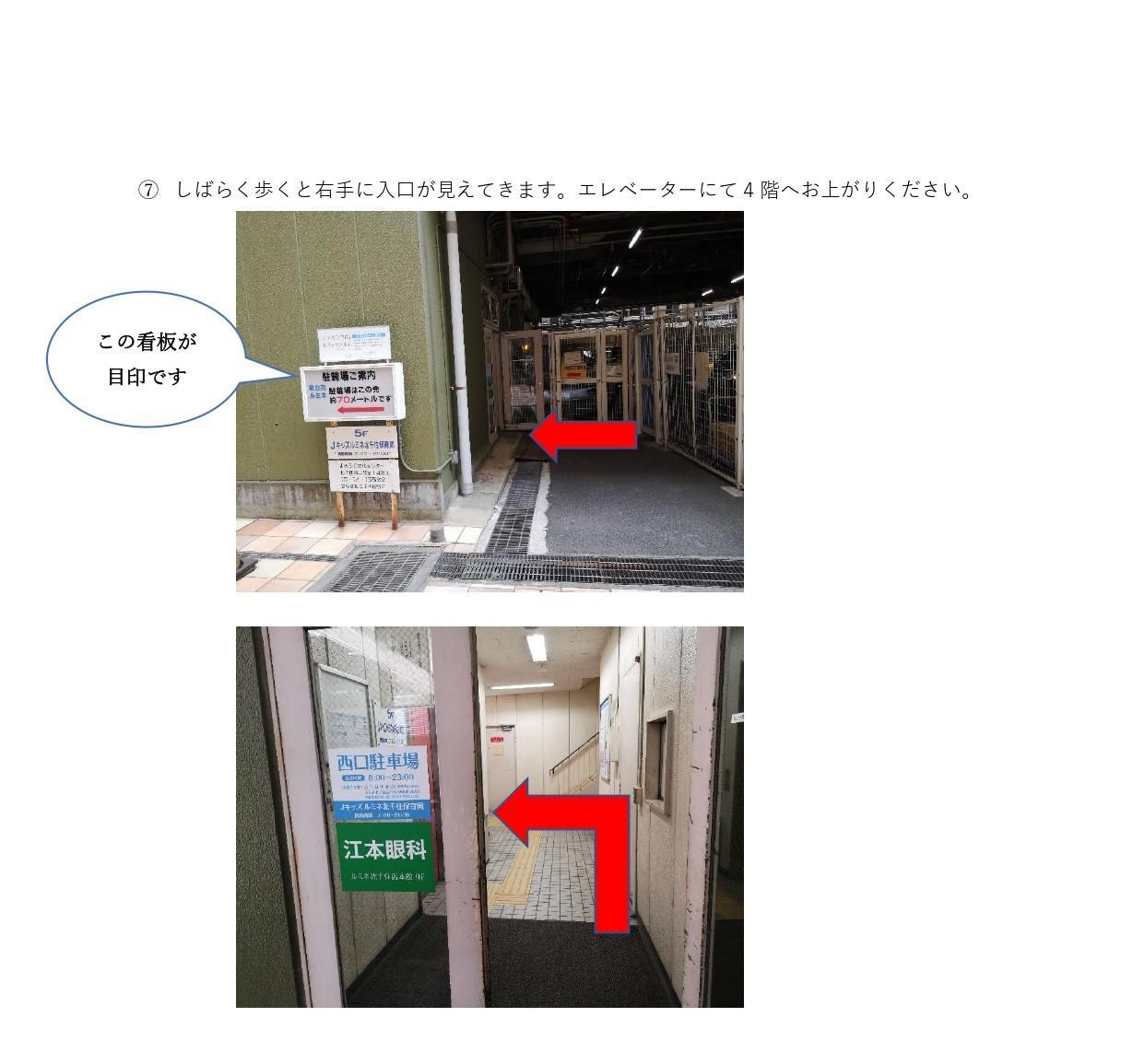譯亥・-螟画鋤貂医∩_page-0005.jpg