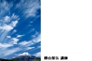 北千住_実践デジ200-300.jpg