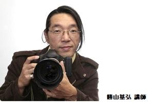 北千住_女性デジ200-300.jpg