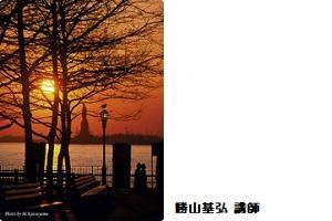 北千住_基礎デジ200-300.jpg