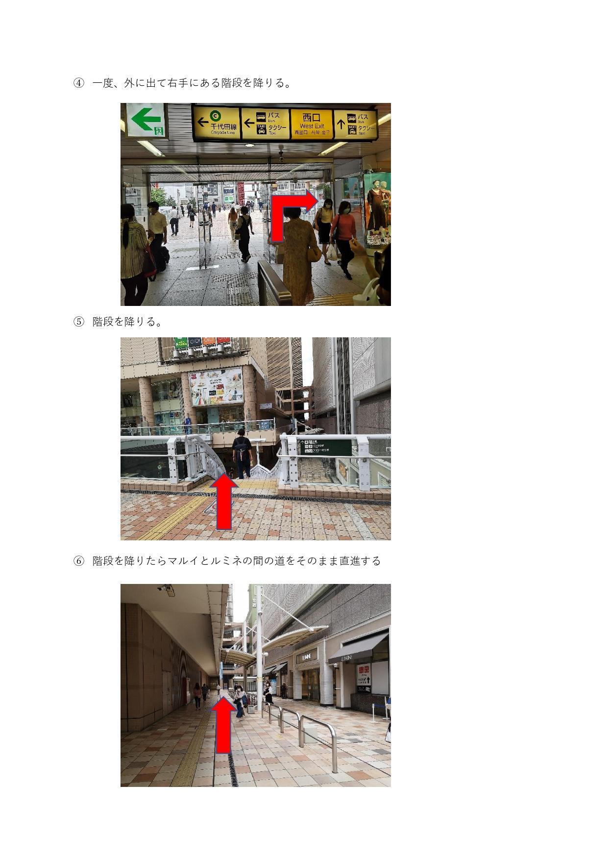 譯亥・-螟画鋤貂医∩_page-0004.jpg