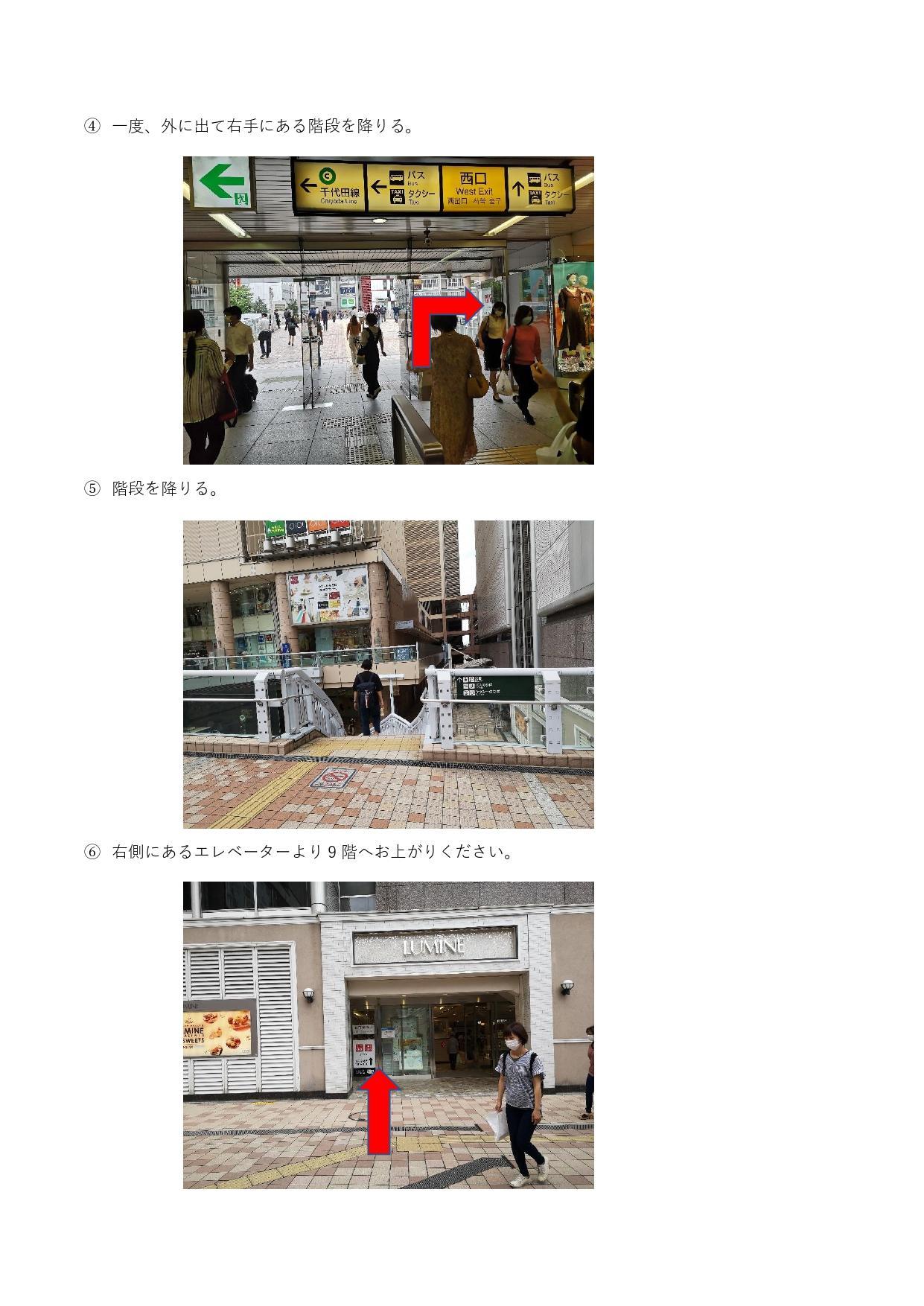譯亥・-螟画鋤貂医∩_page-0002.jpg