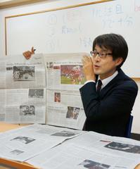 よみうりカルチャー錦糸町英字新聞で学ぶ「スポーツ英語」