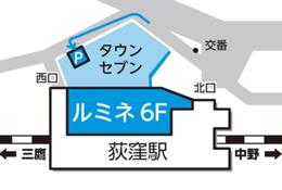 最寄駅図とセンターの写真