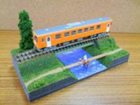 4面公開子⑩公開「夏のローカル線」ミニジオラマを作ろう.JPG