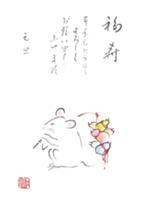 ●俳画とかな書の年賀状- .jpg