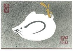 19●追加[公開・正月]水墨で描く年賀状.jpg