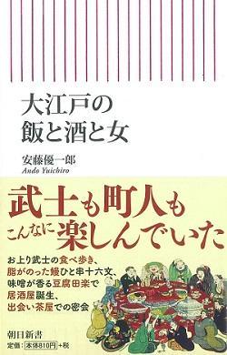 安藤先生の本.jpg